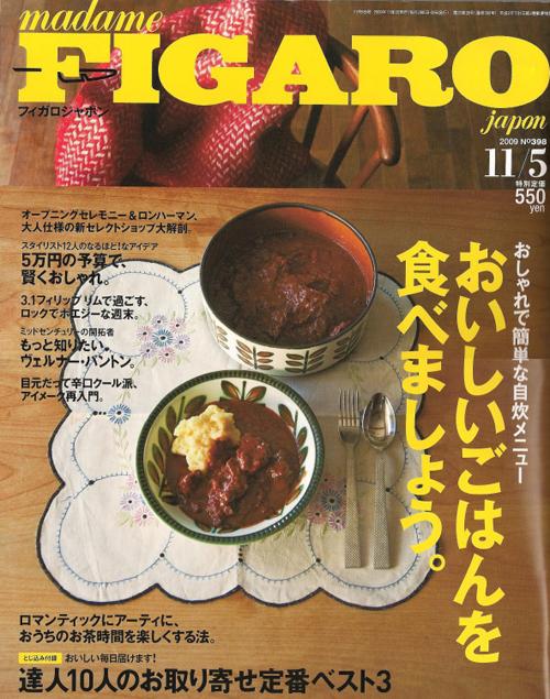 MadameFigaro Japon.10.2009.couv