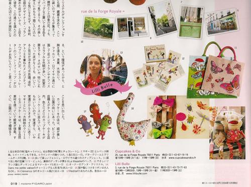 MadameFigaro Japon.page.10.2009