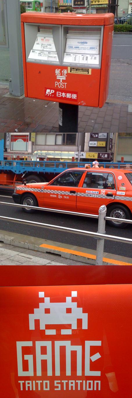 Tokyo.rouge.3