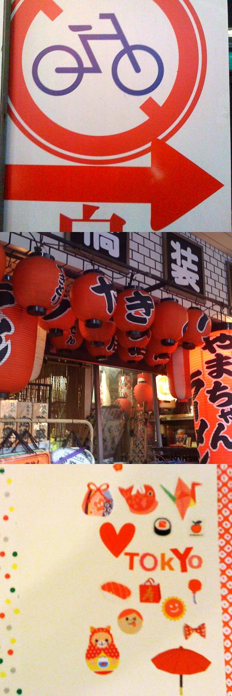 Tokyo.rouge.5