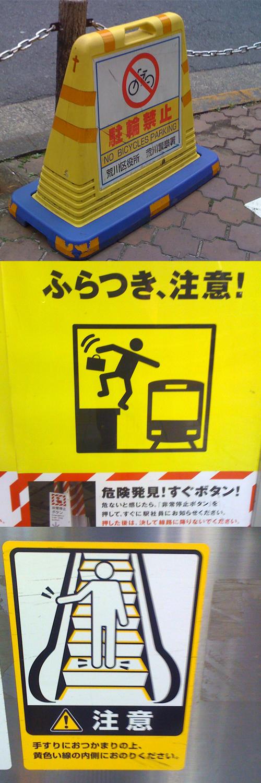 Tokyo.jaune.3