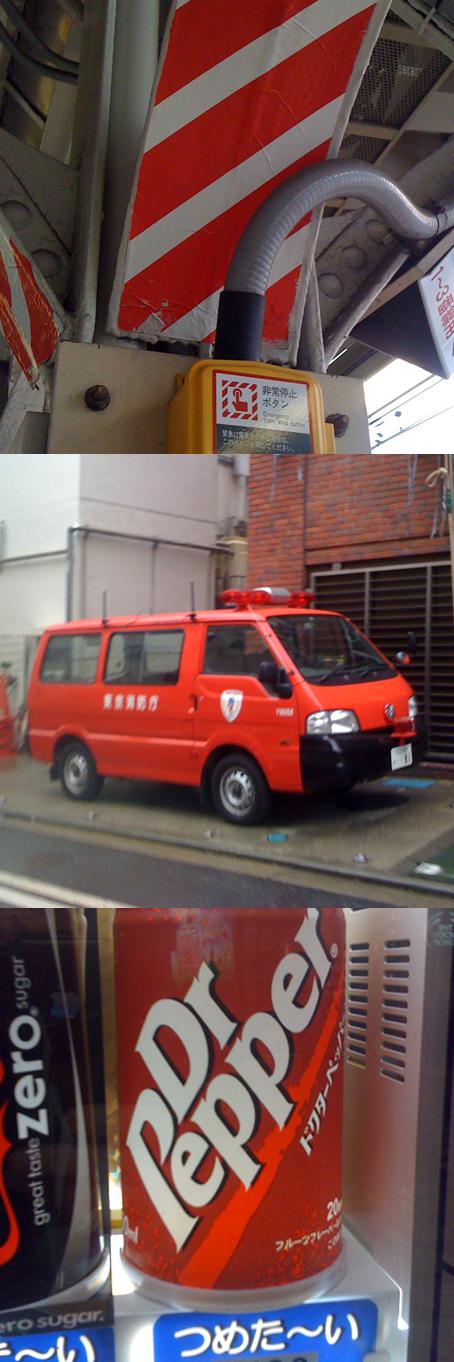 Tokyo.rouge.4