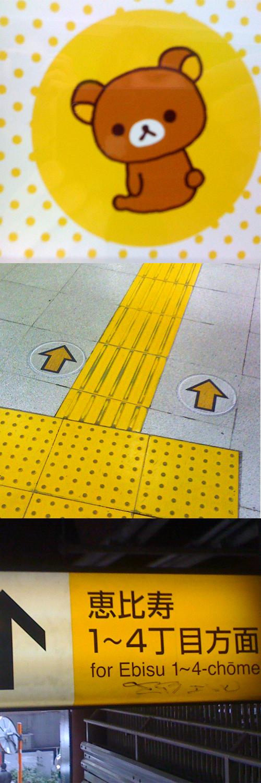 Tokyo.jaune.2