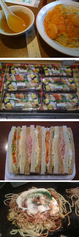 Tokyo.food.2