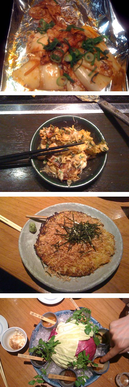 Tokyo.food.4